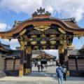 「【二条城】徳川将軍の巨大御殿!絢爛豪華なアート空間を味わい尽くす」に参加しました