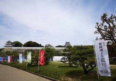明石城(アイキャッチ画像)