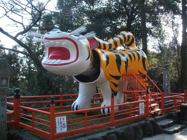 虎(アイキャッチ画像)