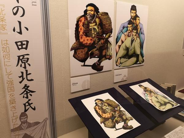 センゴク権兵衛原画展のアイキャッチ画像
