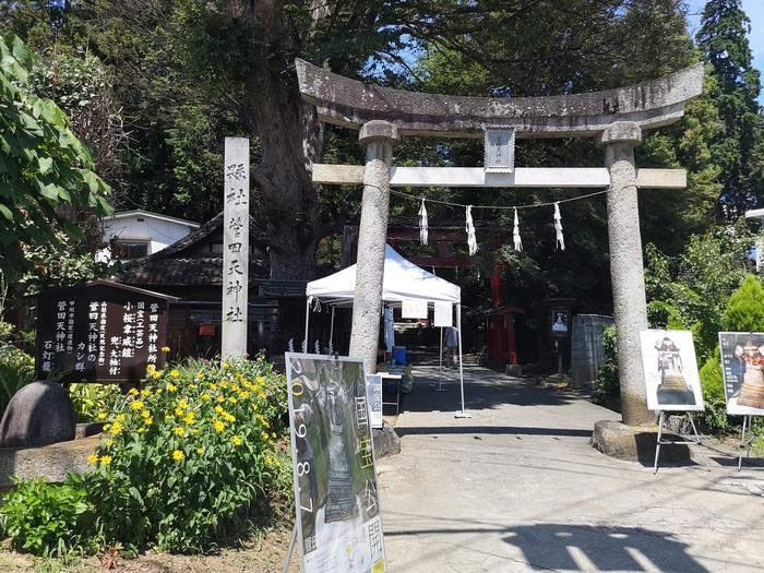 菅田天神社の入口