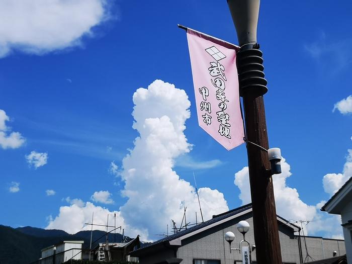 甲州市は武田の聖地