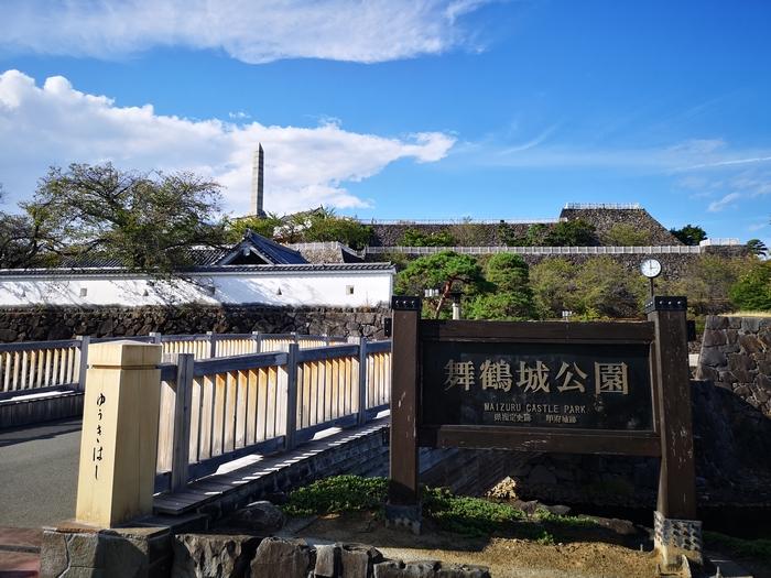 遊亀橋からの眺め