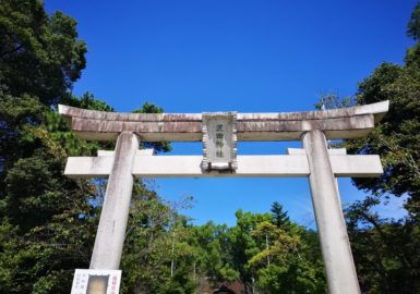 武田神社の正面鳥居