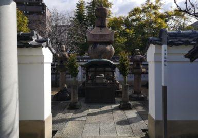本多忠朝の五輪塔墓碑
