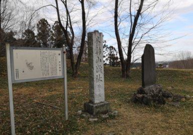 杉山城の石碑