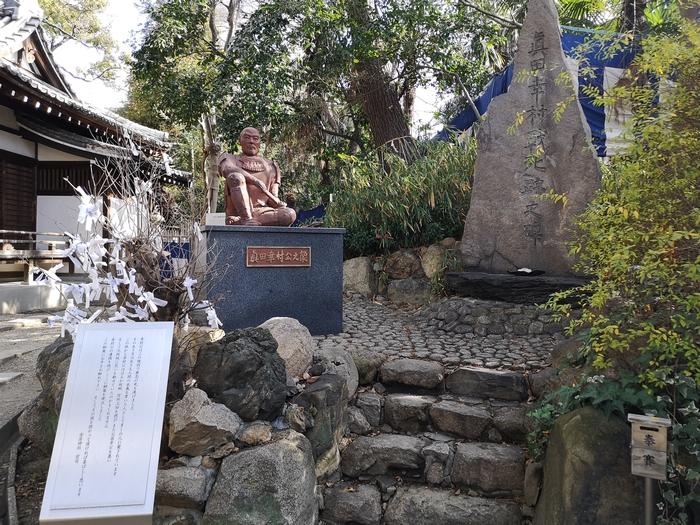 真田幸村銅像