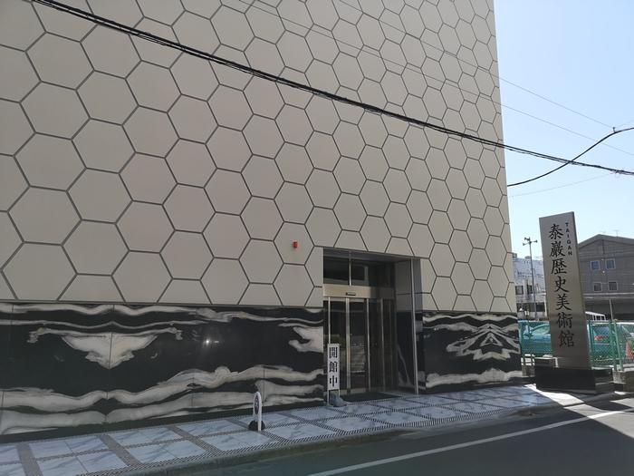 泰巖歴史美術館の入口
